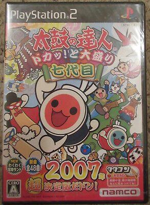 Taiko no Tatsujin Dokatto Oomori 7 Daime 2007 Playstation 2 PS2 Japan Import NEW