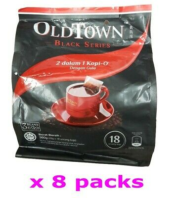 OldTown Malaysia Old Town 2 in 1 Black Coffee O with sugar (20 g x 144 sachets )