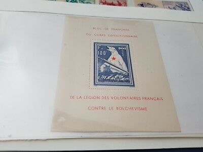 LOT #148 FRANCE collection timbres 1941/1959 bloc 5 & Ours carnets Croix Rouge
