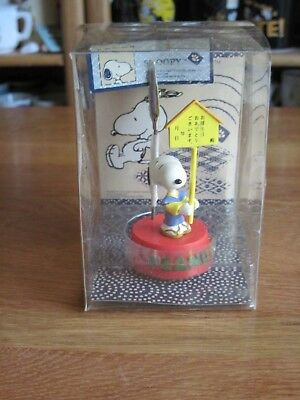 """Snoopy / Peanuts Memo Clip Snoopy With Sign 5"""" Tall Mib"""