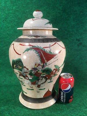 "Very Large 17"" Antique Chinese Qing Dynasty Or Older Ceramic Vase OLD Ge Ware #A"