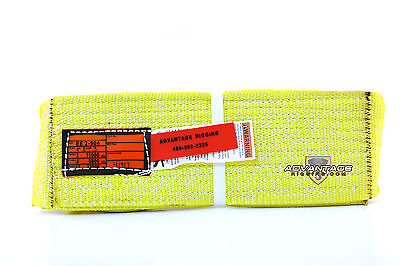 EE2-904 X3FT Nylon Lifting Sling Strap 4 Inch 2 Ply 3 Foot USA MADE Length