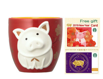 Starbucks Korea 2019 GOID PIG Newyear pig red mug 355ml Cards 12 zodiac animal