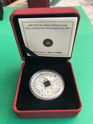 2007 CANADA $8 FINE SILVER CHINESE COIN Square Hole in RCM Pkg & COA