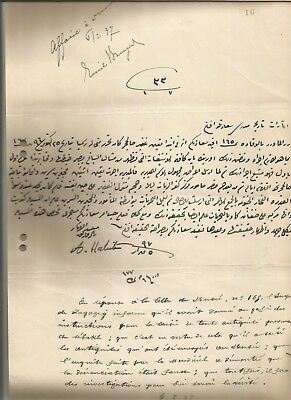 EGYPT ÄGYPTEN 1897 2 LETTERS SIGNED BY Germany Egyptologist Émile Brugsch LOT 8