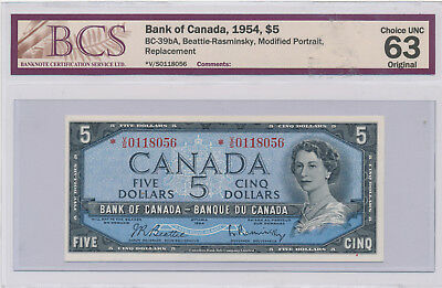 BANK OF CANADA REPLACEMENT 5 DOLLARS 1954 BC-39bA *VS0118056 - BCS CHOICE UNC 63