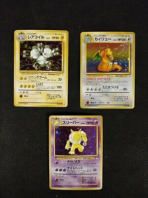 Pokemon Complete Fossil Holo Set Japanese 16/16