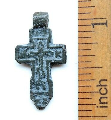 Ancient Russian Orthodox Bronze Cross (NRL10)
