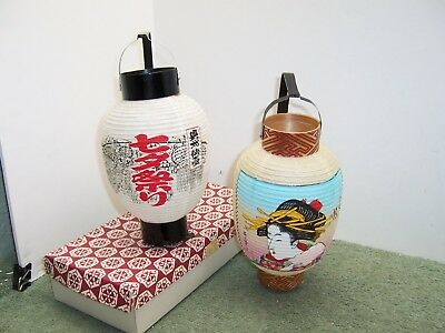 2  Vintage Chinese  PAPER Candle LANTERNS