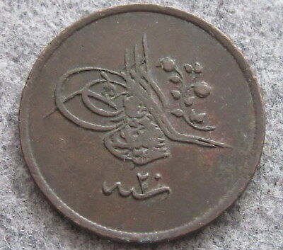 Turkey - Ottoman Empire Abdulmecid I Ah 1255//20 - 1858 40 Para, Large Copper