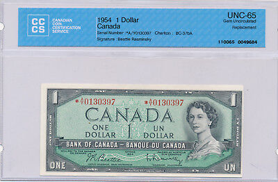 BANK OF CANADA REPLACEMENT 1 DOLLAR 1954 *AY0130397 BC-37bA - PMG UNC-65 GEM UNC