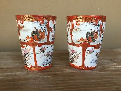 Rare antique Japanese Meiji Kutani Porcelain wine/tumblers