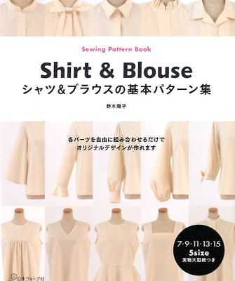 Sewing Pattern Book Shirt and Blouse - Japanese Craft Pattern Book