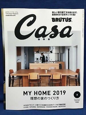 Casa BRUTUS February 2019 Japanese Magazine Lifestyle My Home House Hyke