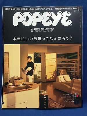Popeye Japan Magazine February 2019 Tokyo Life Style Fashion Really Nice Room