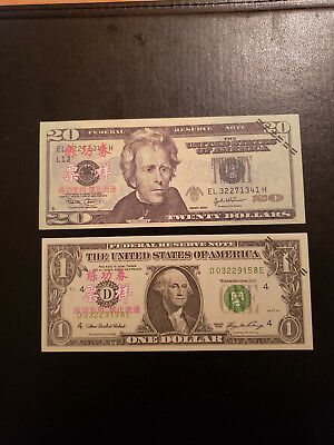 Chinese Bank Counting Machine Notes Bills Lot Of 2 Notes