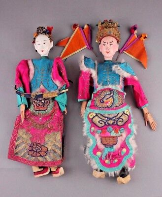 "Exquisite Pair Vintage Chinese Opera Dolls, Male (14.5"") & Female (13.5"")"