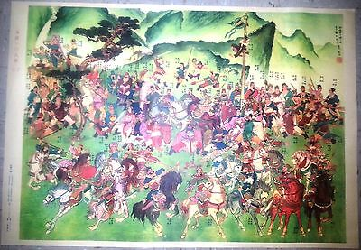 Chinese Political Poster, 1953 , Classic Literature Illustration-I,  Original