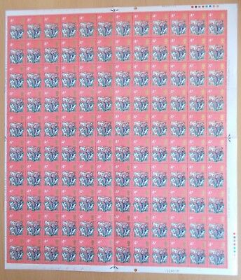SG838 Christmas 1970 4d complete sheet of 120. Unmounted mint.