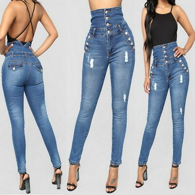 Fashion Womens Hight Rise Jean Trousers  Slim Fit Stretch Pencil Straight Pants