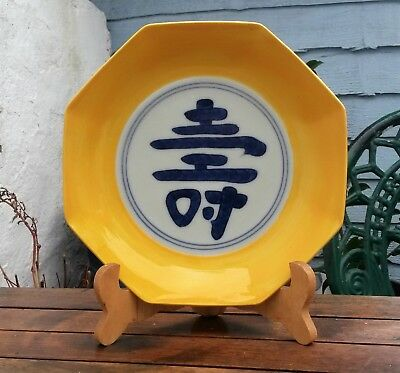 Antique Old Vintage Imperial Yellow Chinese Porcelain Footed Bowl-Signed