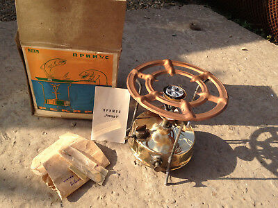 New kerosene camping stove travel Record-1 made in the USSR from old stocks