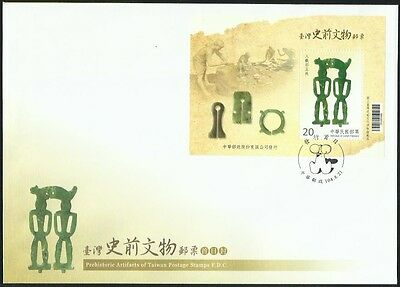 China Taiwan 2015 Prehistoric Artifacts of Taiwan Sheetlet FDC