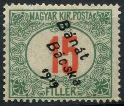Hungary Romanian Occupation Banat Bacska 1919 SG#D48 15f Postage Due MH #D82066