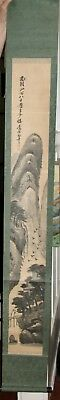 Japanese Antique Hanging Scroll Painting