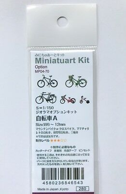Sankei N Scale MP04-70 Bicycle A 1/150 Paper Craft