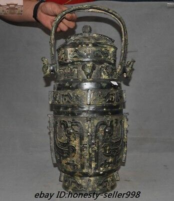 Ancient Chinese Dynasty Bronze beast Pattern bottle Pot Jar Crock wine container