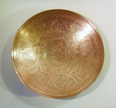 Vintage Middle Eastern Copper Plate with Islamic Script 21.5 cm diameter