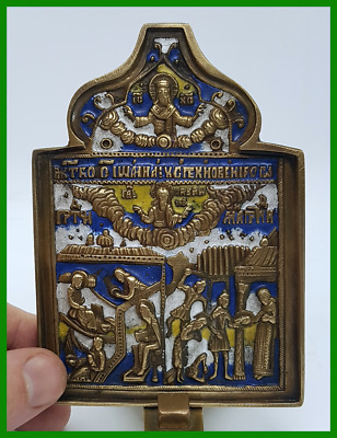 Russian Orthodox bronze icon The Nativity and Beheading of St John the Baptist.