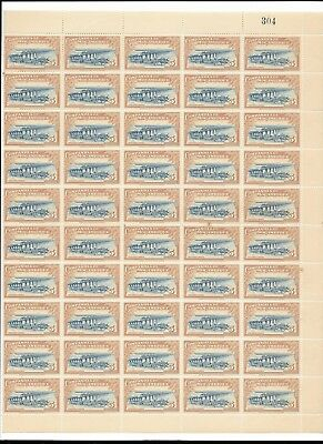 MOZAMBIQUE COMPANY Scott 191 MINT MNH OG 82 Stamps CV $102.50 USD