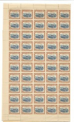 MOZAMBIQUE COMPANY Scott C13 Air Post 1935 MINT MNH OG 100 Stamps CV $150 USD
