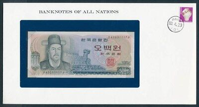South Korea: 1973 500 Won Note & Stamp Cover, Banknotes Of All Nations Series