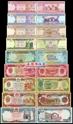 AFGHANISTAN 1 - 10,000 AFGHANIS Uncirculated Set 9 pcs