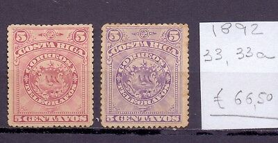 ! Costa Rica 1892. Stamp.  YT#33,33a. €66.50 !