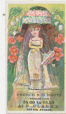 C9967  Victorian Trade Card French Kids Boots