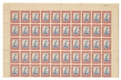 MOZAMBIQUE COMPANY Scott 177 MINT 1937 MNH OG Full Sheet 100 Stamps CV $30 USD
