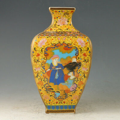 Chinese Enamel Porcelain Hand Painted Vase Made During The YongZheng Period