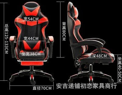 E-sports game seat computer chair revolving office chair