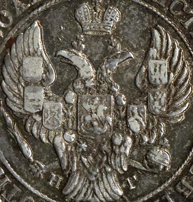 Russia,old rare silver coin 25 Kopeks 1839,St.George with mantle