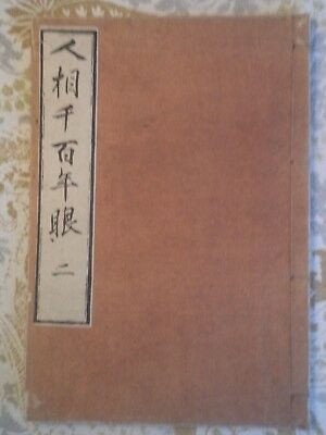 1100 Years of Physiognomy: Antique Japanese Woodblock Print Book