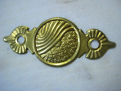 "Vintage Escutcheon, Stamped Brass Backplate, 4 5/8"" x 2"" , 1 Pc."