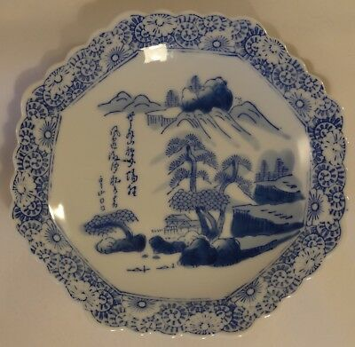 """Vintage Chinese Japanese Oriental Blue & White 7"""" Octagonal Plate Or Bowl VGC"""