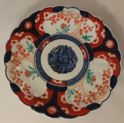 Vintage Japanese Oriental Chinese Imari Hand Painted 21.5cm Footed Bowl Or Plate
