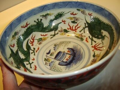 Large Good Quality Old Antique Oriental Dragon Bowl - Chinese Japanese Interest