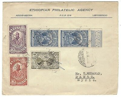 ABYSSINIA 1933 early cover PORT TAUFIQ/BEIRUT/DAMASCUS VF franking/route/cancel