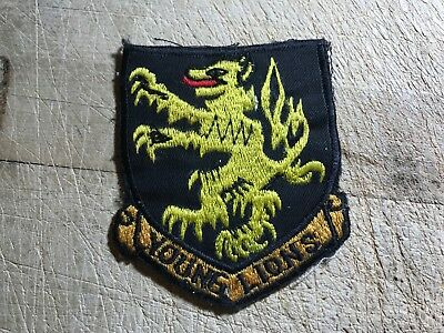 Cold War/Vietnam? US ARMY PATCH-525th Military Intelligence Young Lions-ORIGINAL